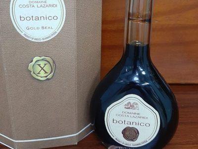 Ботанико 10